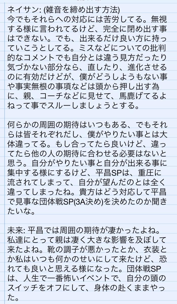 f:id:marosakura:20210130024733p:plain