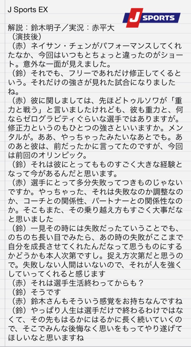 f:id:marosakura:20210412031912p:plain