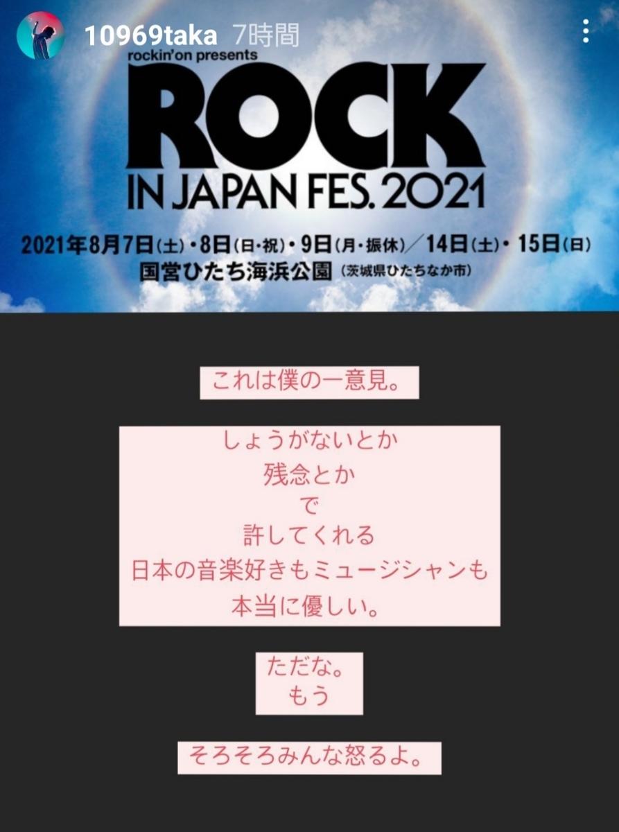f:id:marosakura:20210709023705j:plain