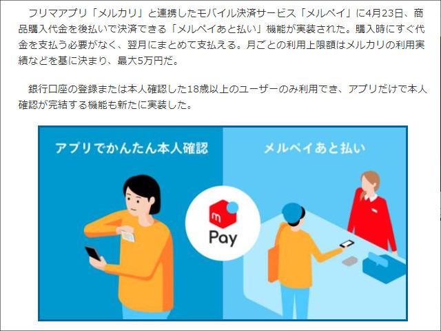 ITmedia NEWSより