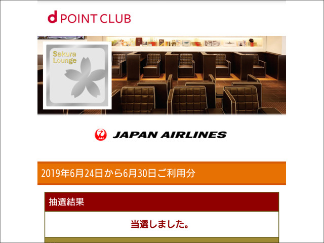 d POINT CLUBより
