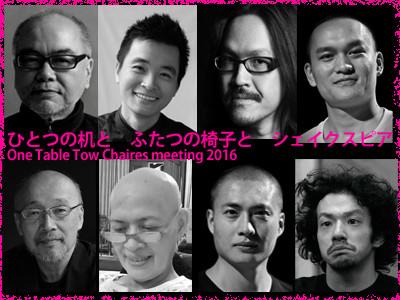 f:id:marron_shibukawa:20161111225405j:plain