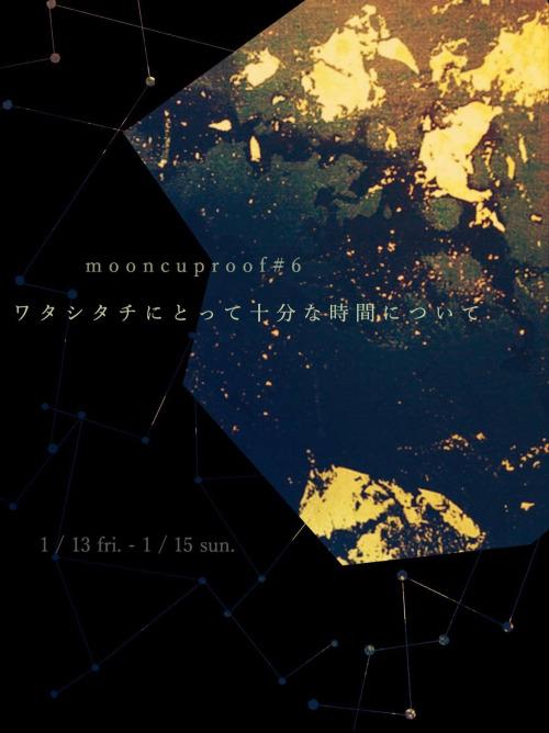 f:id:marron_shibukawa:20170218093757j:plain