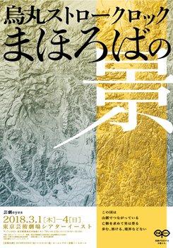 f:id:marron_shibukawa:20180501231640j:plain