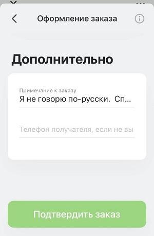 f:id:marronsky:20210306220639j:plain