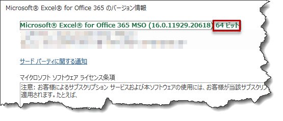 f:id:marshal115:20200418150839p:plain