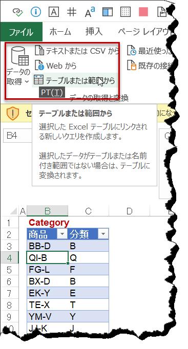 f:id:marshal115:20210402124208p:plain
