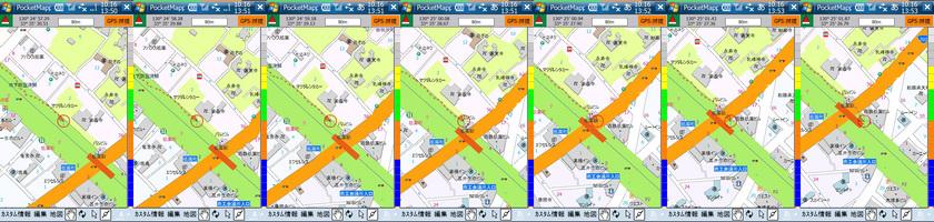 GPS足跡