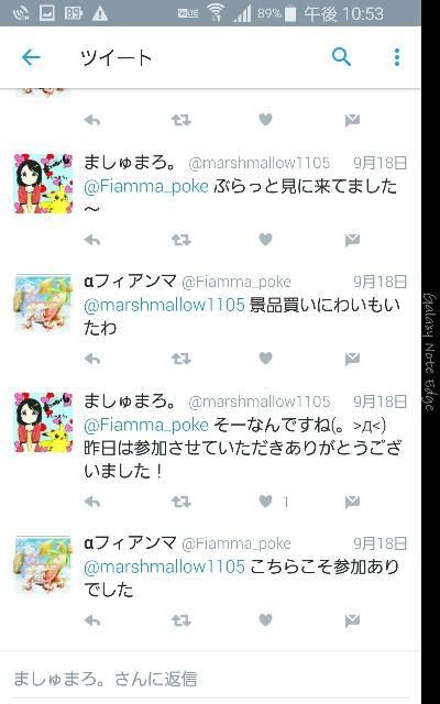 f:id:marshmallows1105:20160927225335j:image