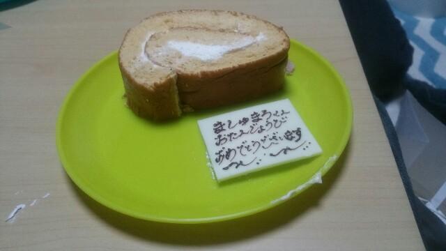 f:id:marshmallows1105:20171113021540j:image