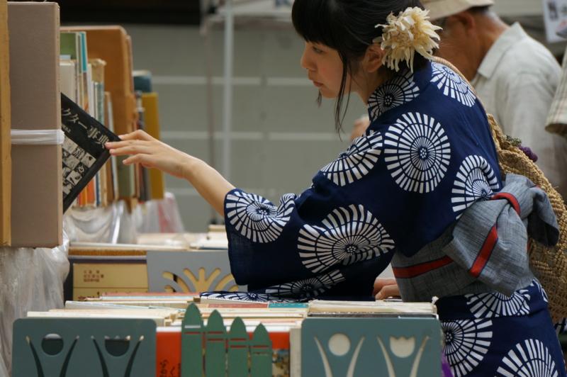 京都新聞写真コンテスト 探し物は何ですか?
