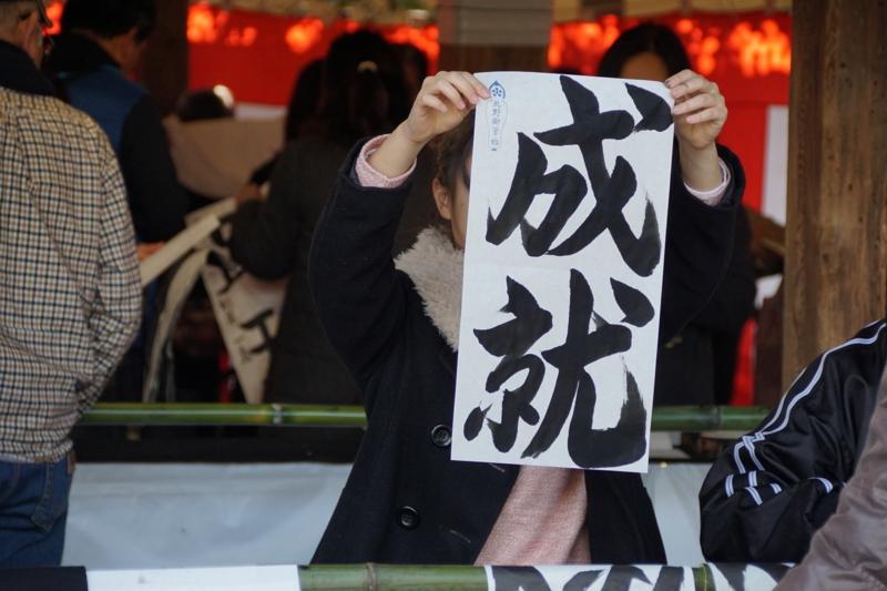 京都新聞写真コンテスト 叶いましたね!