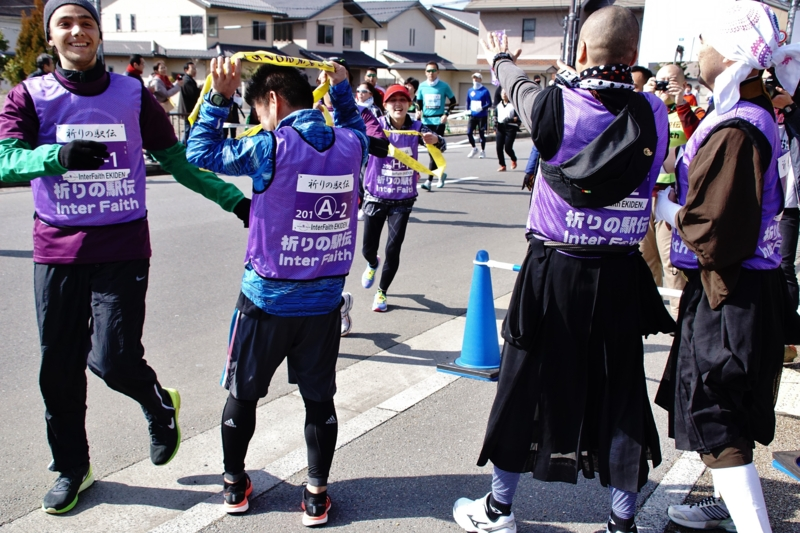 京都新聞写真コンテスト 平和の襷をつなごう