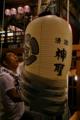 京都新聞写真コンテスト 灯が落ちて