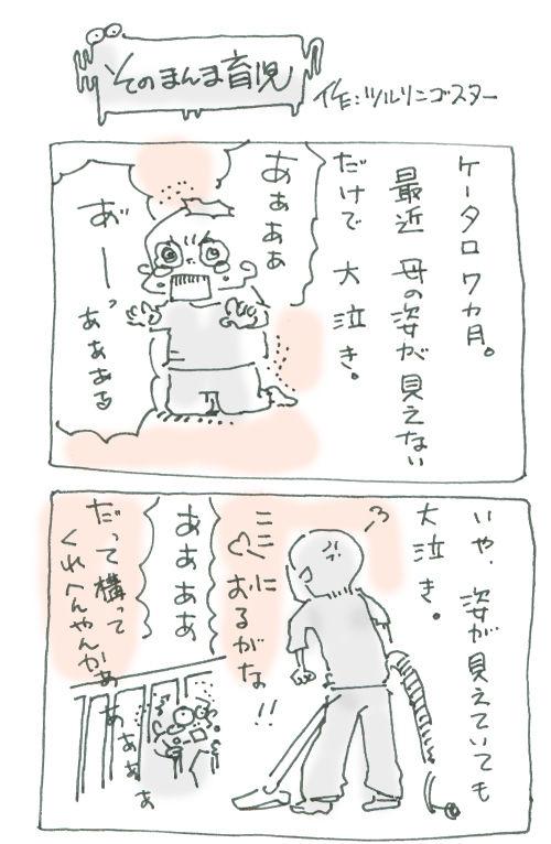 b0297229_18155470