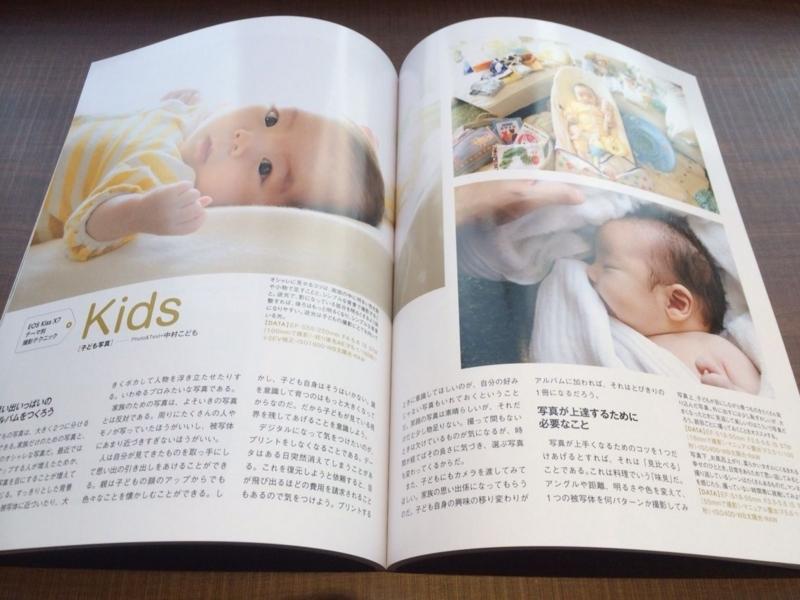 キヤノンEOS Kiss X7 マニュアルの見開き