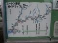ユージン渓谷 マップ