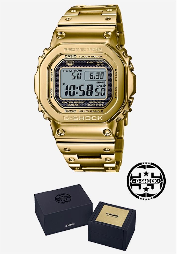 G-SHOCK GMW-B5000TFG-9JR
