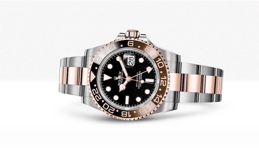 Rolex GMT Master-II 126711CHNR