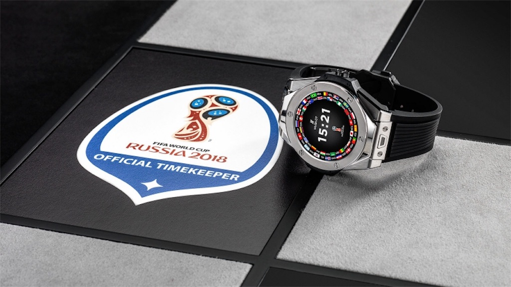 Big Bang Referee 2018 FIFA World Cup Russiaスペシャルボックス