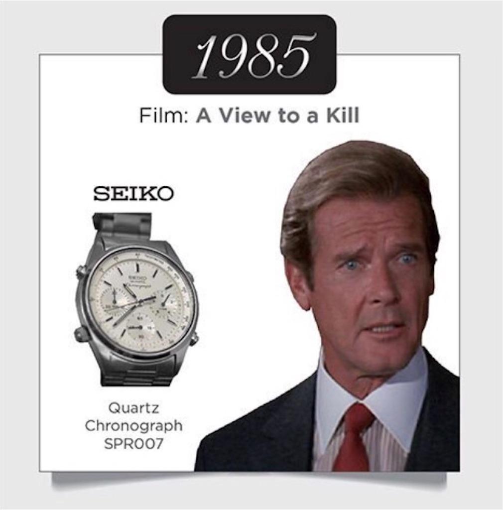 half off 0b2c7 d9db9 歴代007 ジェームズ・ボンドの腕時計「ボンド・ウォッチ」まとめ ...