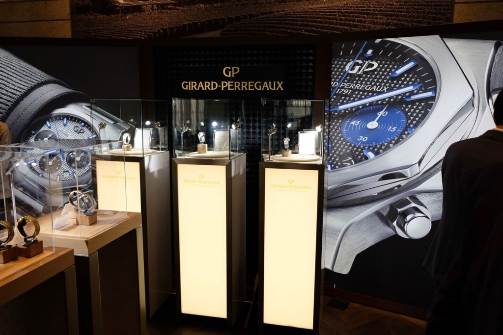 Girard-Perregaux event