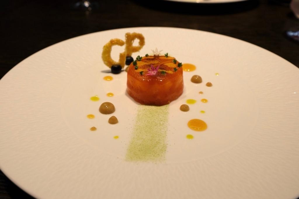柑橘果実のボヌール・ソレイユ