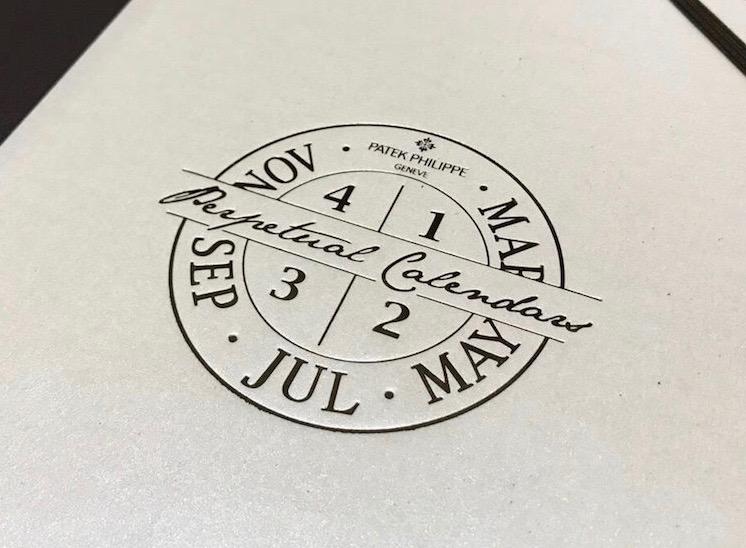 Patek Philippe Perpetual Calendars Event Logo