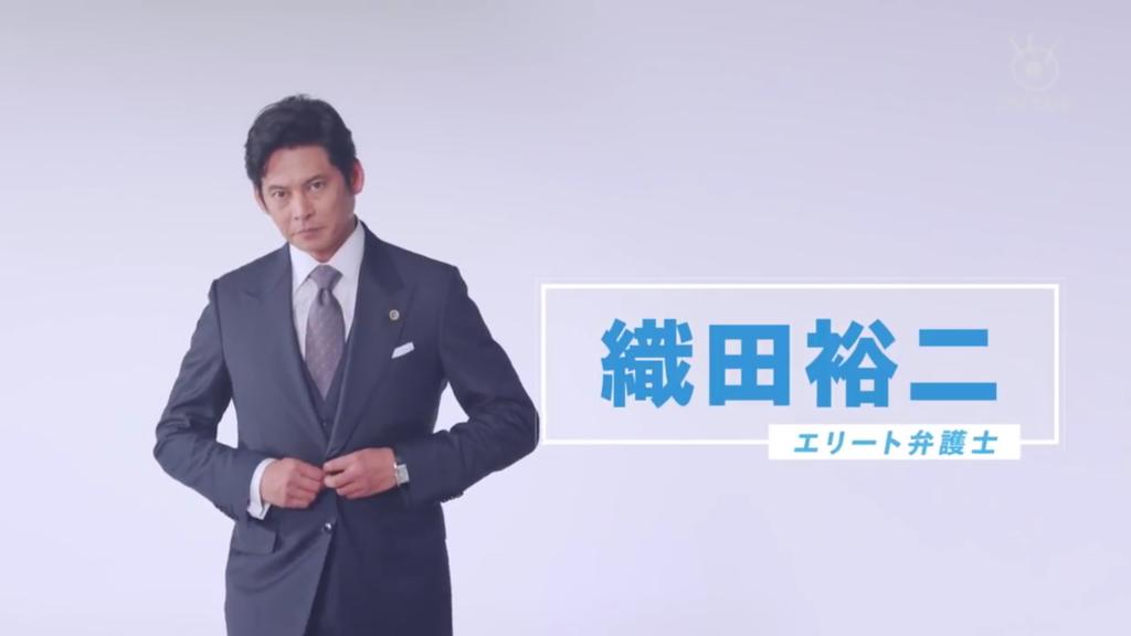 エリート弁護士「甲斐正午」を演じる織田裕二