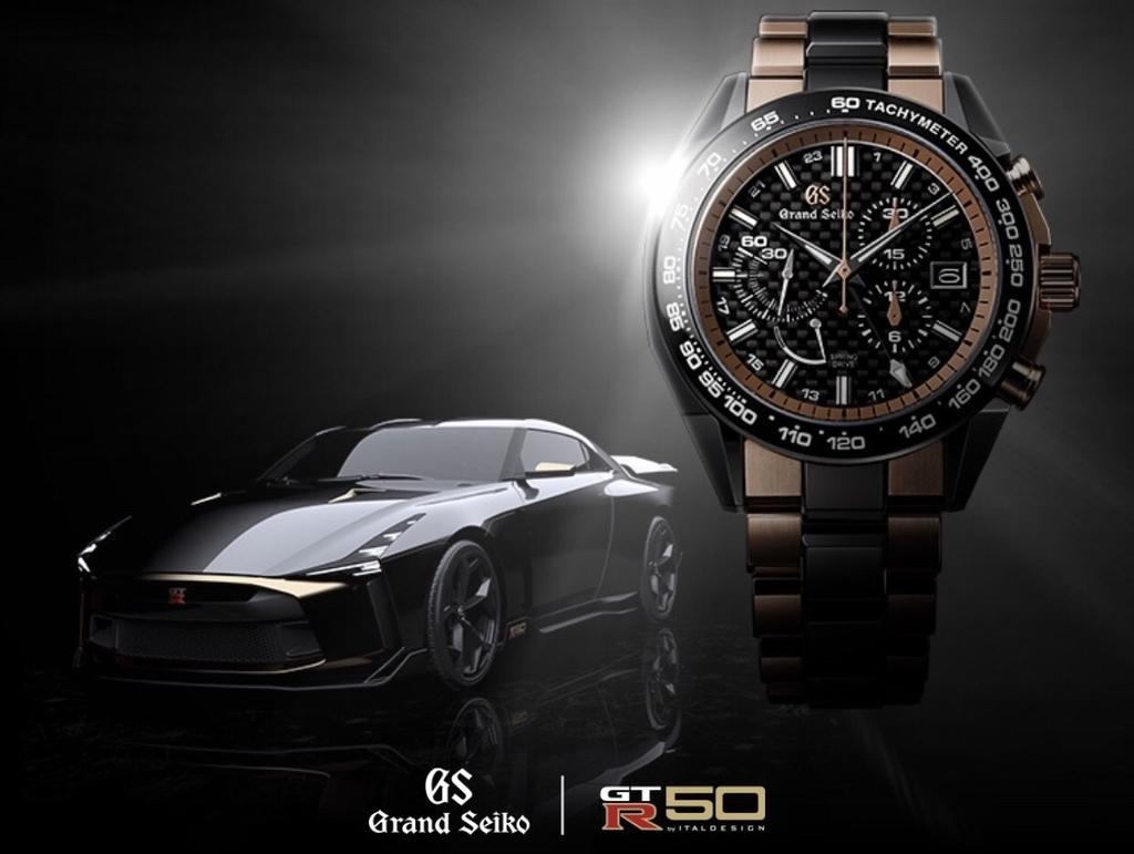 Nissan GT-R50 by Italdesignとコラボモデルのグランドセイコー