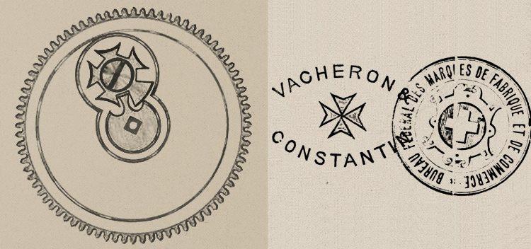 左からヴィンテージの時計のマルタ十字に似た部品とかつてのヴァシュロン・コンスタンタンのロゴ