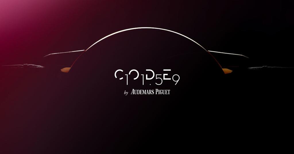 オーデマピゲ CODE 11.59のロゴ