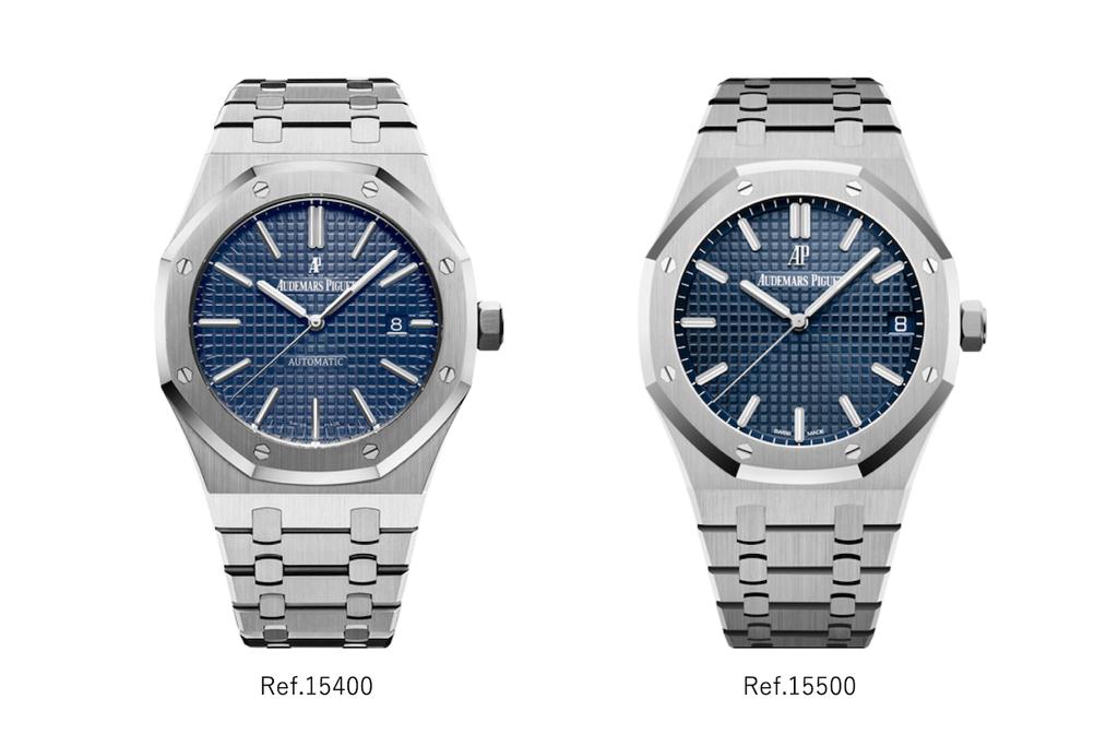 ロイヤルオーク Ref.15400とロイヤルオーク Ref.15500の比較画像