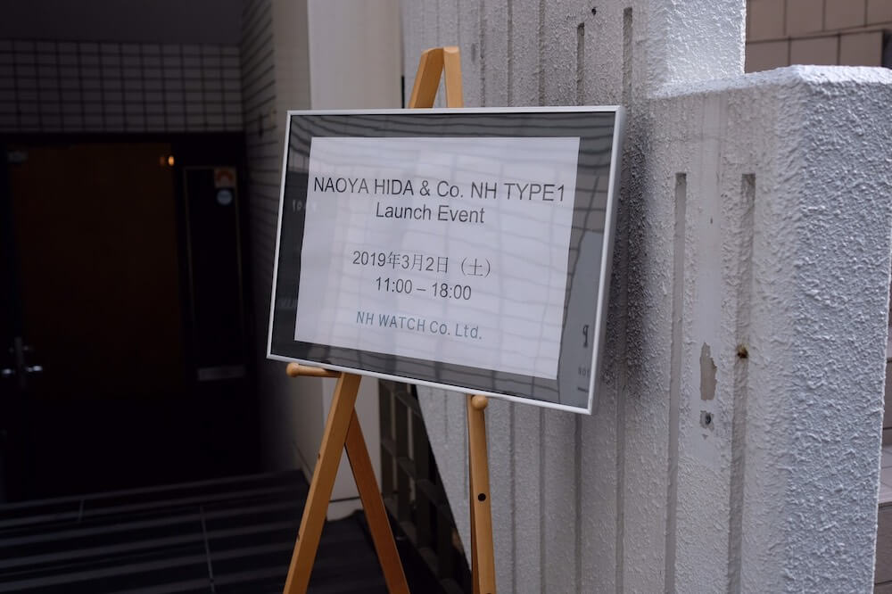 NAOYA HIDA & Co. NH TYPE 1Bのローンチイベント