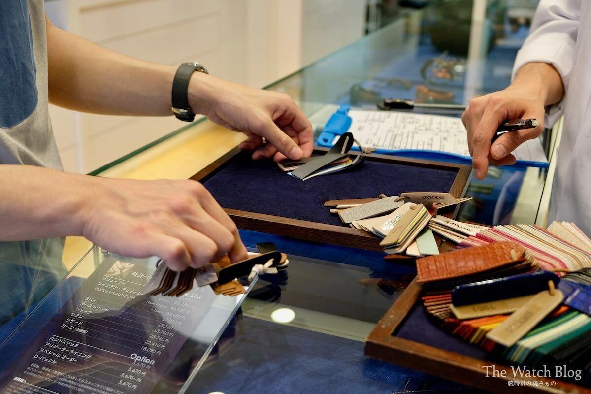 ジャン・ルソーで時計の革ベルトをカスタムオーダー