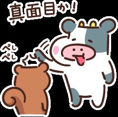 f:id:maru-hoiku:20191009093951p:plain