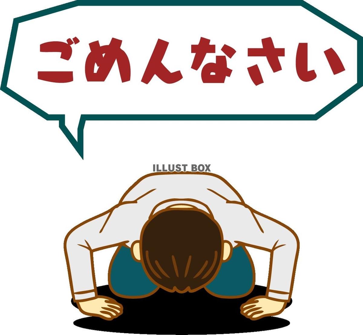 f:id:maru-hoiku:20191009094541j:plain
