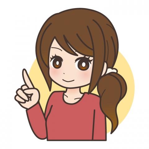 f:id:maru-hoiku:20191010010911p:plain