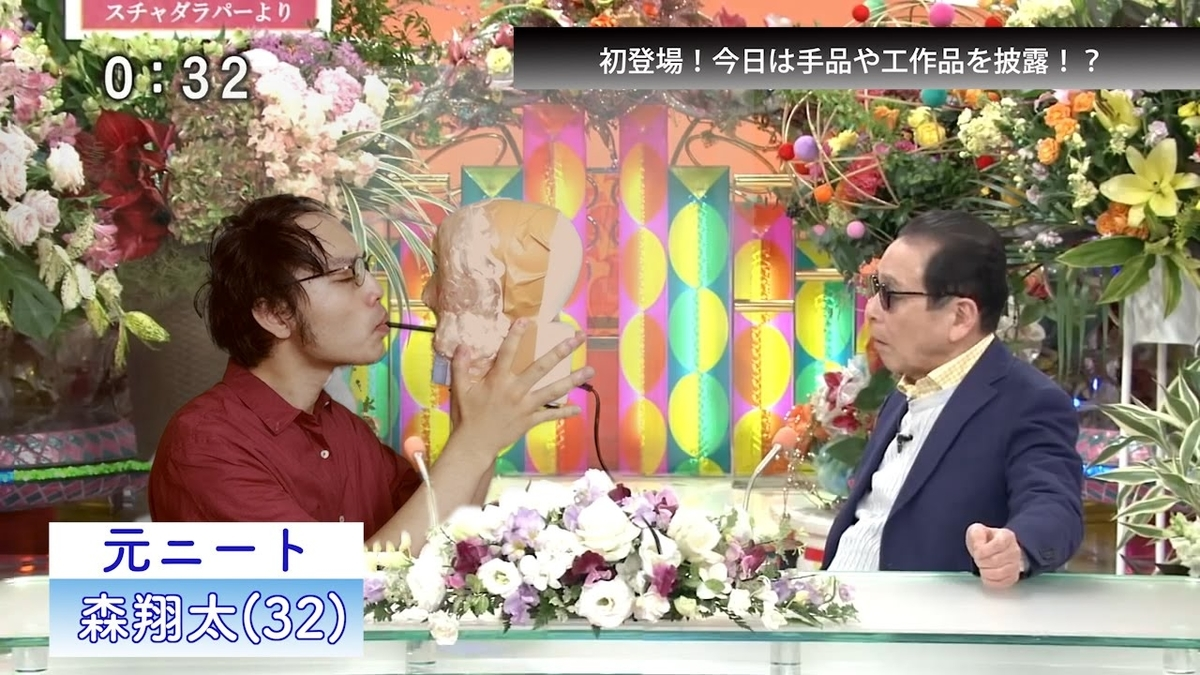 f:id:maru-hoiku:20191010015050j:plain