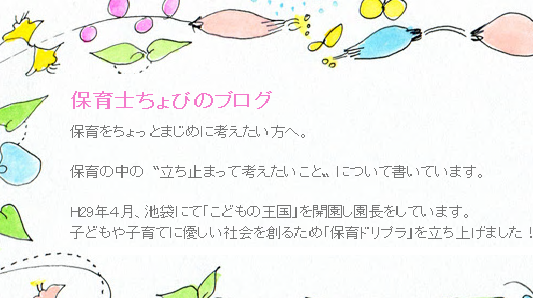 f:id:maru-hoiku:20191014231847p:plain