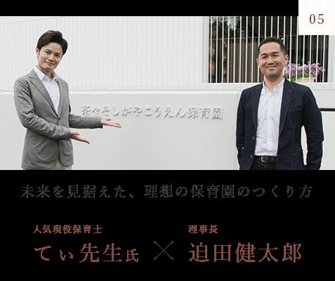 f:id:maru-hoiku:20191026004107p:plain