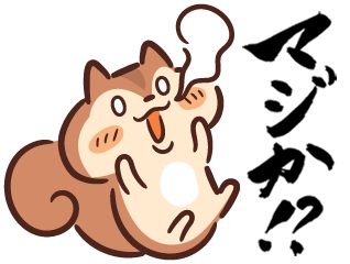 f:id:maru-hoiku:20191110211433p:plain