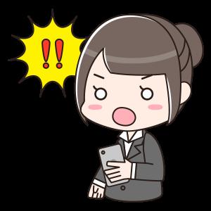f:id:maru-hoiku:20191110214236p:plain