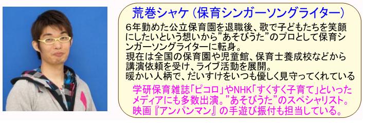 f:id:maru-hoiku:20191119004443j:plain
