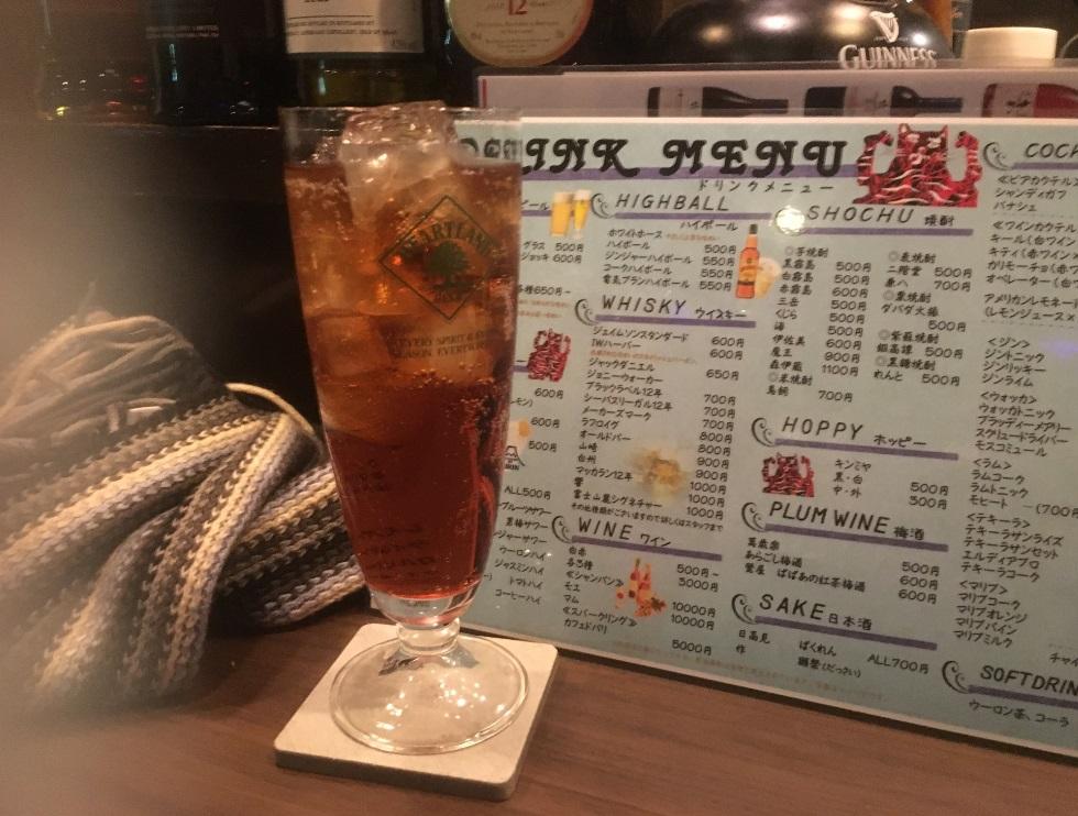 f:id:maru-hoiku:20191201234011j:plain