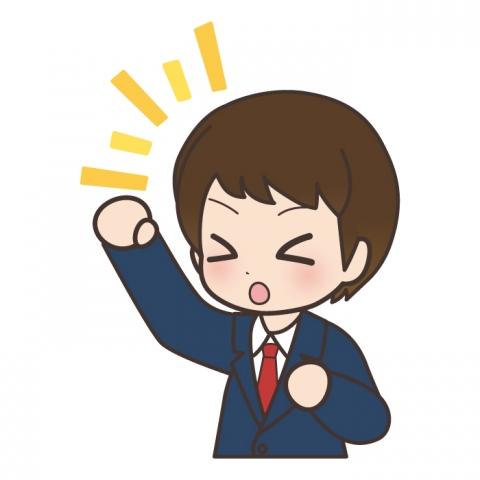 f:id:maru-hoiku:20191231174226p:plain