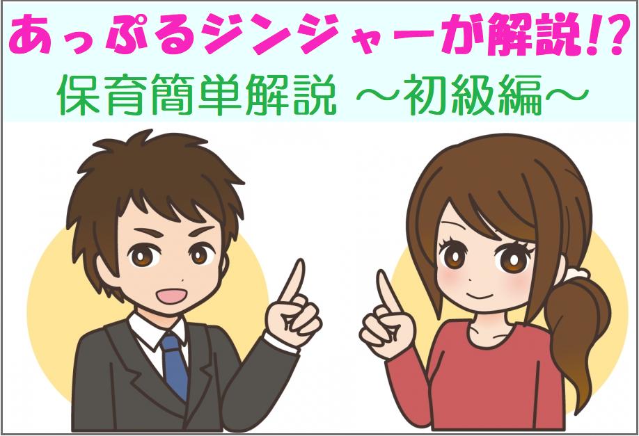 f:id:maru-hoiku:20200101232804p:plain