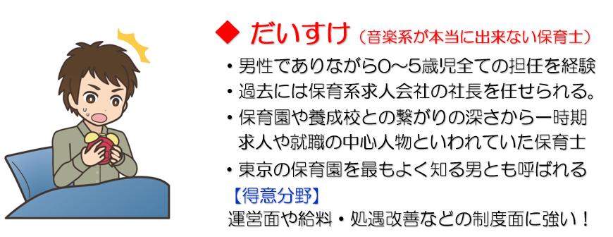 f:id:maru-hoiku:20200102014118p:plain