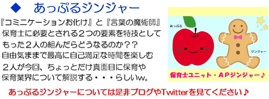 f:id:maru-hoiku:20200102014149p:plain