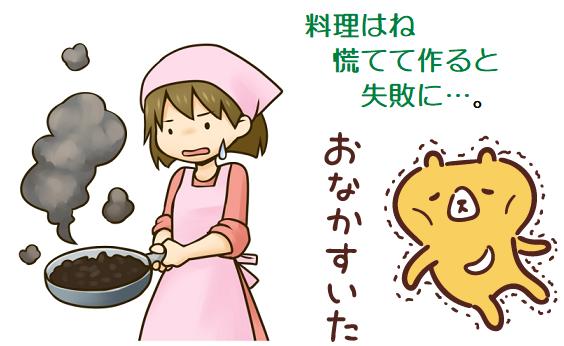 f:id:maru-hoiku:20200103181402p:plain